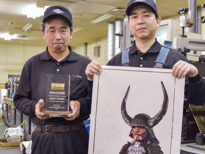 フレキソ製版部門で受賞の盾と作品