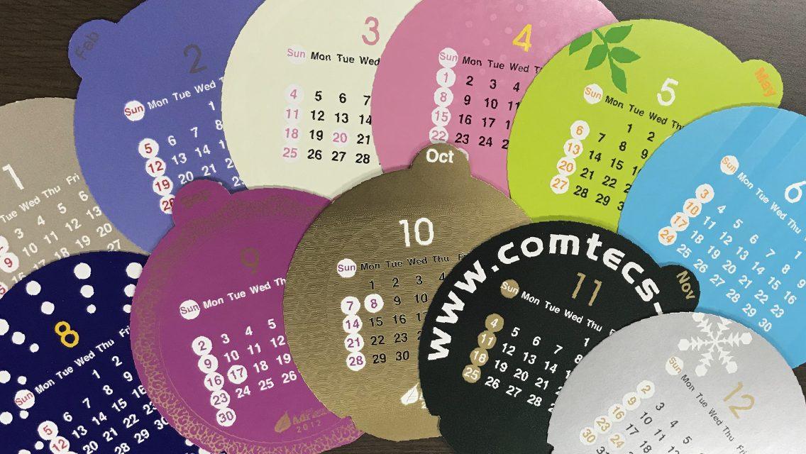特殊なフレキソ印刷のカレンダー