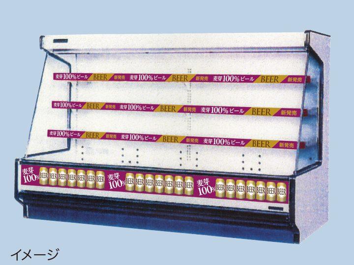 くるくるロールPOPの陳列棚や冷蔵ケースのイメージ