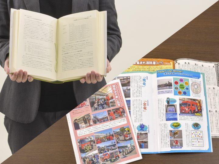 書籍・雑誌(出版印刷物)