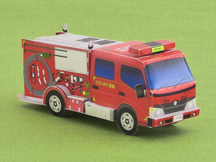 ペーパークラフト 消防車の例