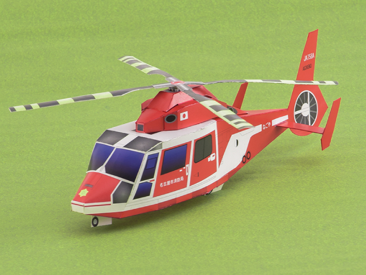 ペーパークラフト ヘリコプターの例