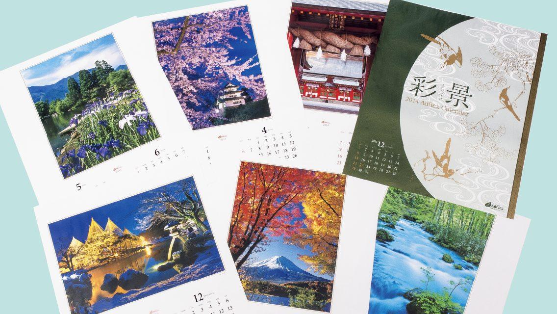 フレキソ印刷で印刷されたカレンダーの例