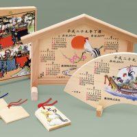 絵馬・絵馬カレンダー